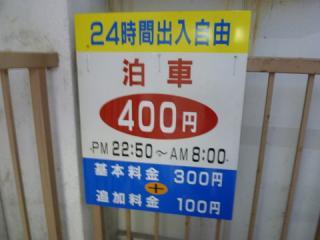 P1060459.jpg