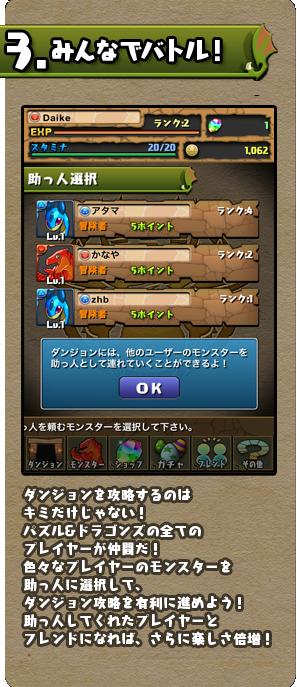 padScreenshot_03.png