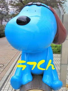 2012101300.jpg