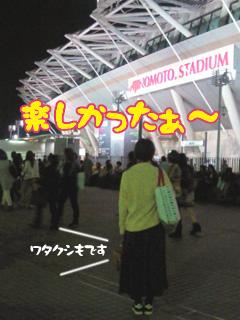 2012101305.jpg