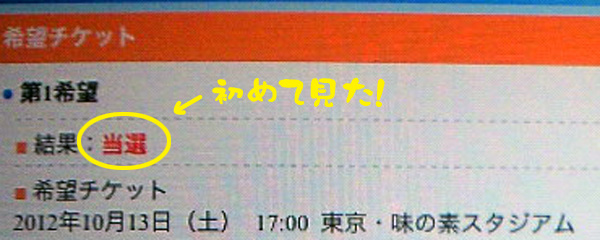 2012101306.jpg