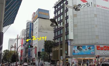 2012102804.jpg