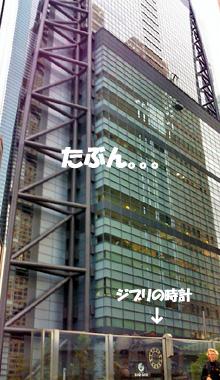 2012110101.jpg