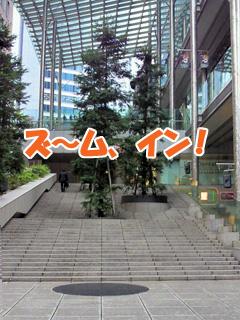 2012110102.jpg