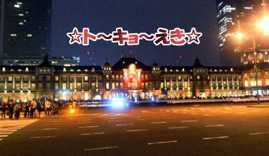 20121108010.jpg