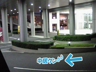2012110805.jpg