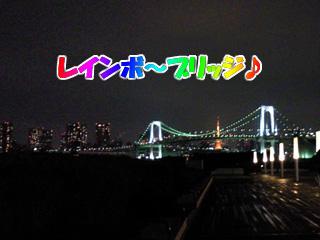 2012110809.jpg