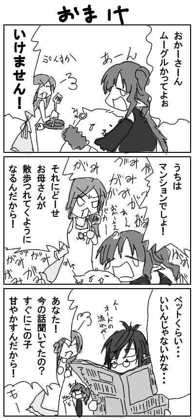ぽんぽこ枕3