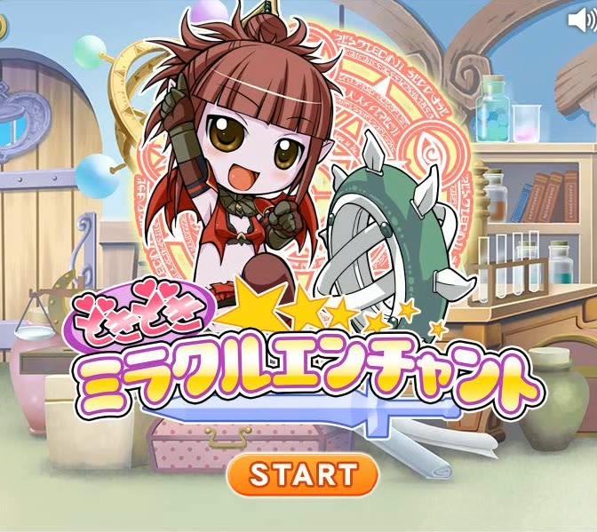 mirakuru001.jpg