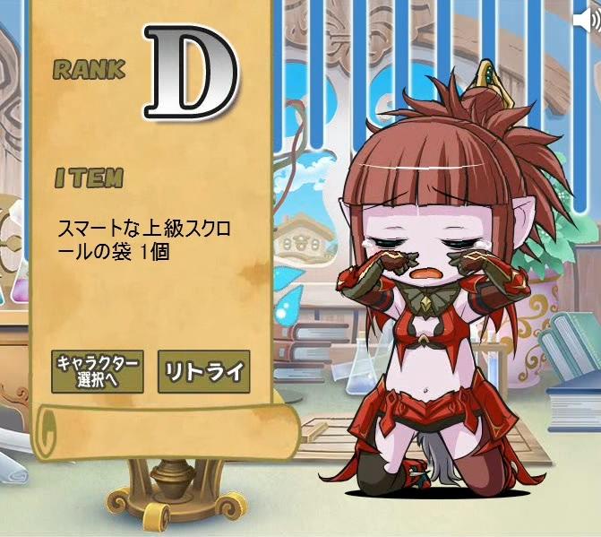 mirakuru008.jpg