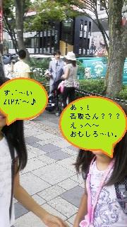 2012091817110002.jpg