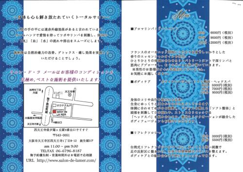 MX-3610FN_20120903_132149_ページ_2