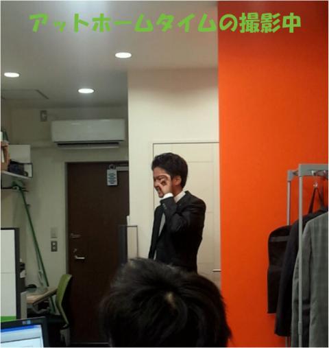 2012_10_25_17_14_40.jpg
