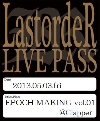 live-pass2.jpg
