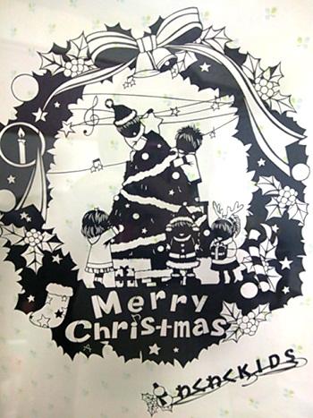 わくわくクリスマス