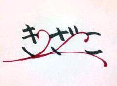 hiraganakotu7.jpg