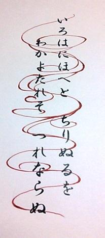 irohauta8.jpg