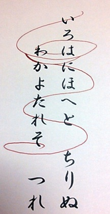 irohauta9.jpg