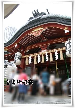 20120709-01.jpg
