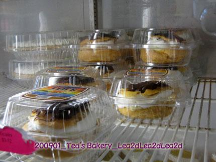 2009年1月 Haleiwa Ted's Bakery