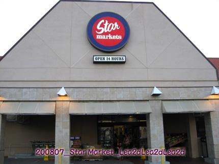 2008年7月 Star Market
