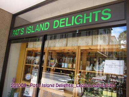2010年8月 メイドインハワイなお店「PAT'S ISLAND DELIGHTS」