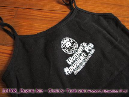 2011年1月 Cholo's tank top