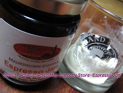 2011年1月 Maui Grown Coffee Company StoreのESPRESSO JAM