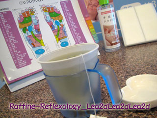 2012年6月 Narita Reflexology & Body Care Raffine