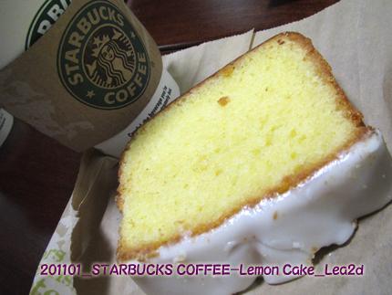 2011年1月 STARBUCKS COFFEEのLemon Cakeおいしすぎて滞在3回購入~♪