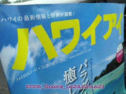 201106rw1.jpg