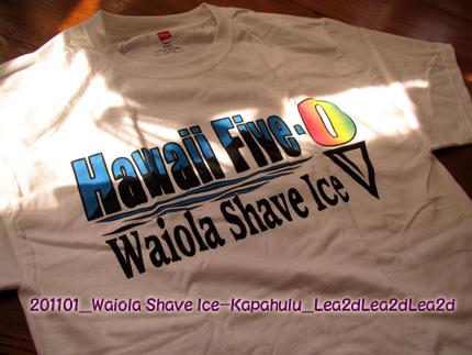 2011年8月 Hawaii Five-O で見た Waiola Shave Ice の Tシャツ