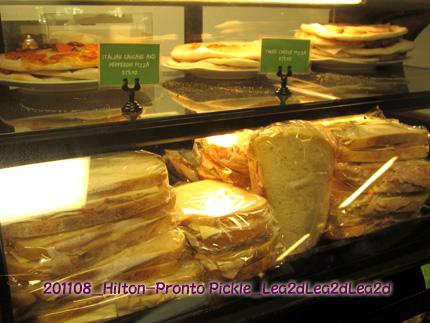 2011年8月 Hilton、pronto pickleの朝食Deli