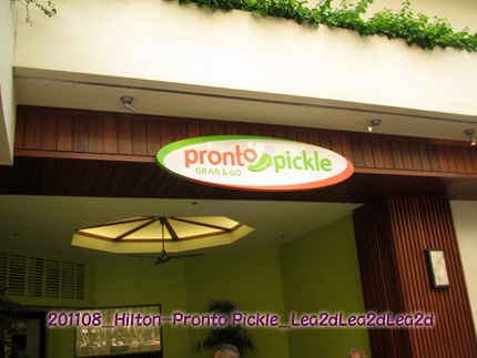 2011年8月 Hilton、pronto pickleの朝食Deli