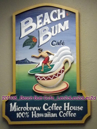 2011年8月 Downtown Beach Bum Cafe
