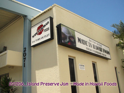 2011年8月 Island Preserve Brand - MOILIILI FACTORY OUTLET