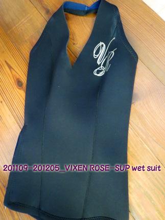 201109-201205 SUP Style VIXEN ROSE wet suit