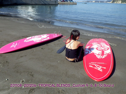 2012年6月 TROPICAL BLENDS Custom 8-10 SUP Board