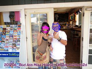 2012年6月 BAD ASS COFFEE(Lahaina Town,Honokowai)