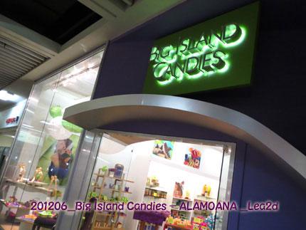 2012年6月 Big Island Candies の Shortbread を Alamoanacenter で購入♪