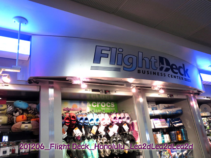 2012年6月 Honoulu Flight Deck Business Center