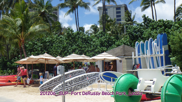 2012年6月 SUP-Fort DeRussy Beach Park