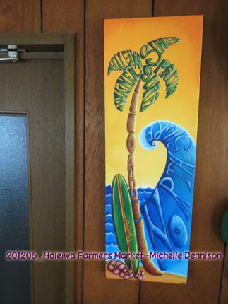 2012年6月 Haleiwa Farmers Market Michelle Dennison