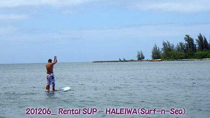 2012年6月 Haleiwa RENTAL SUP Anahulu Stream Bridge etc