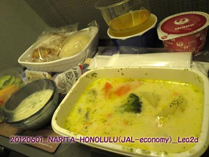 2012年6月 JAL-economy-meal
