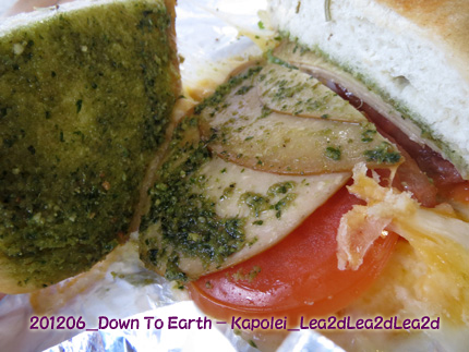 2012年6月 Down To Earth - Kapolei,Deli and Bakery