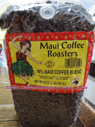 2012年6月 マウイ島 Maui Coffee Roasters(マウイコーヒーロースターズ)でコーヒーを買う