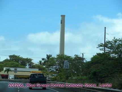 2012年6月 Maui Grown Coffee Company Store