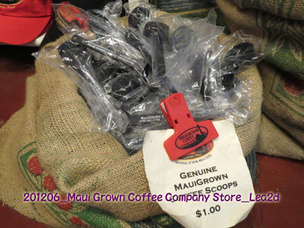 2012年6月 Maui Grown Coffee Company Store-Coffee Scoop