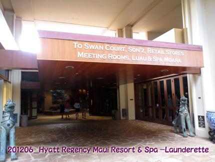 2012年6月 Hyatt Regency Maui Resort & Spa(Launderette,Laundromat)